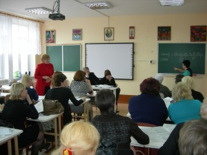 Совместная встреча представителей РЕСКОМА профсоюзов Крыма с директорами школ и председателями первичек г. Саки