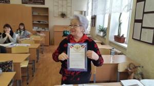Сикорская Любовь Ивановна,  47 лет в профсоюзном движении!
